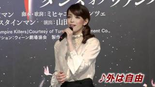 http://visionfactory.jp/artist/chinen/index.html 知念里奈がサラ役(W...