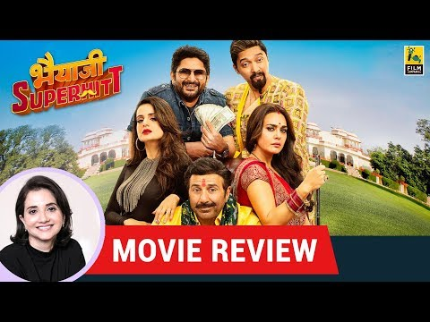 Anupama Chopra's Movie Review of Bhaiaji Superhit | Neeraj Pathak | Sunny Deol | Preity Zinta