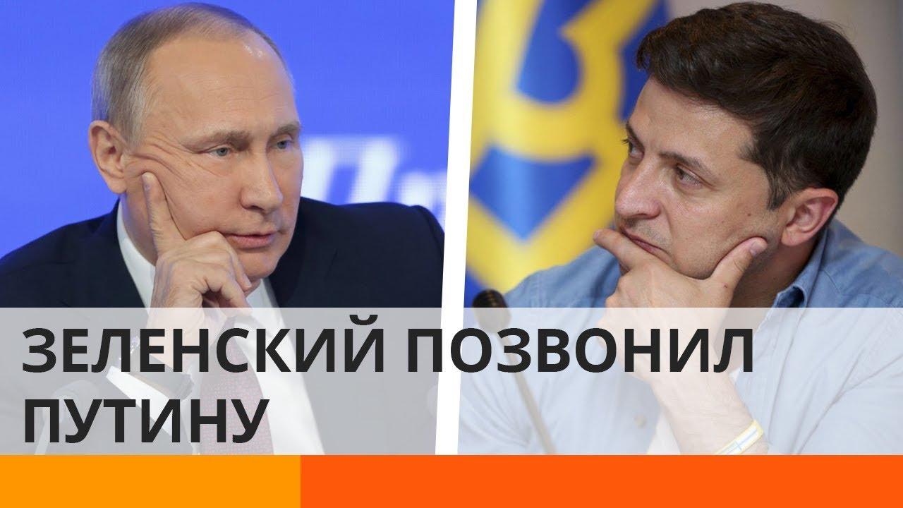 Первый Разговор Зеленского с Путиным: что Решили | программа для заработок автоматом