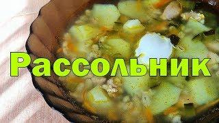 Рассольник с перловкой: классический рецепт супа(Рецепт классического рассольника. Суп