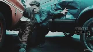 Сумерки.Белла и Эдвард-Делай мне больно,но только не уходи!!!!