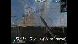 WarRock ウォーロック チート 2013 Laikan89