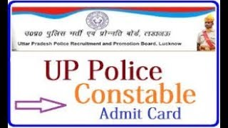 UP Police Admit Card download 2019