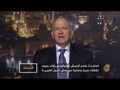 الحصاد-إسرائيل ودول -الاعتدال العربي-  - نشر قبل 55 دقيقة
