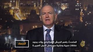 الحصاد-إسرائيل ودول
