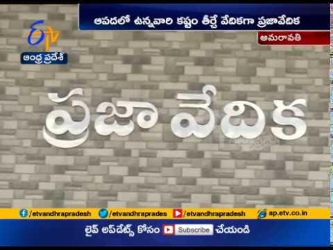 YS Jagans Government Seizes Prajavedika From Chandrababu