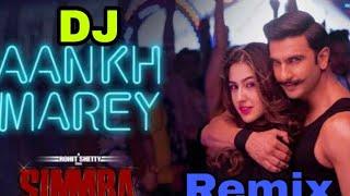 simma  :- Aankh marey ll DJ remix song 2019 ll DJ Kamlesh Chhatarpur