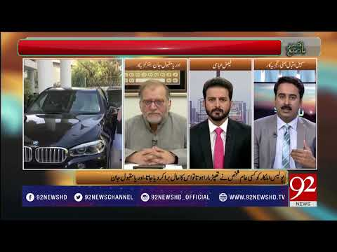 Bakhabar Subh - 14 October 2017 - 92NewsHDPlus