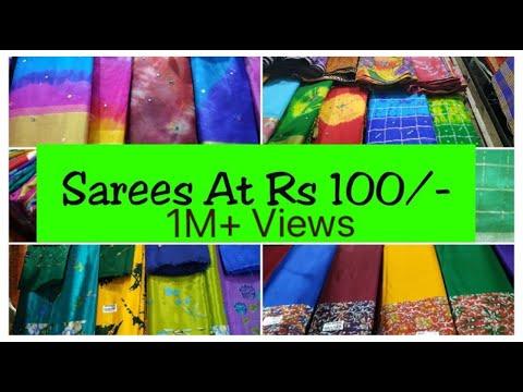 Sarees At Rs100 చార్మినార్ Charminar Wholesale Street Shopping Hyderabad Designer Collections Telugu