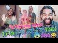 Most Popular Tik Tok Famous Funny Videos