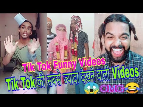 Most Popular Tik Tok Famous Funny Videos
