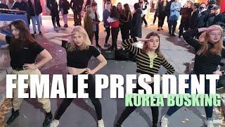 [KOREA BUSKING] GIRL'S DAY 걸스데이 - 여자대통령 FEMALE PRESIDENT…