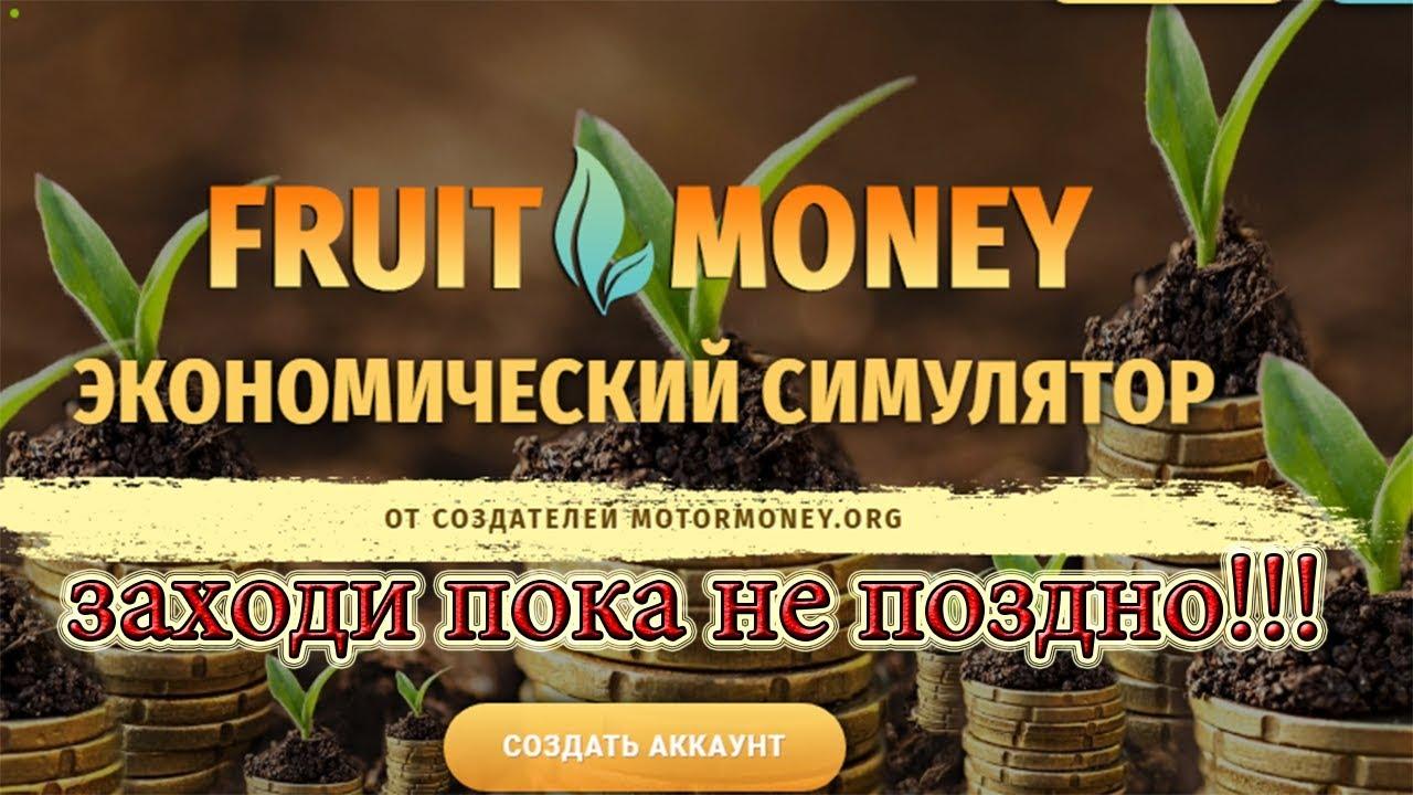 игра торговец с выводом денег
