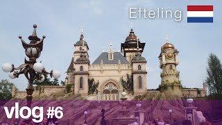 [Vlog #6] - Efteling: The Dark Ride Rises! (ft. Symbolica) REUPLOAD
