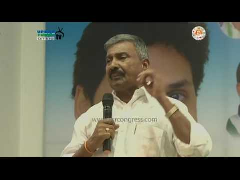 YSRCP Leaders Speaks in Krishna District Party Plenary Meeting - 3rd Jul 2017