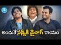 Reason Why Sunny Has No Dialogues - Ram Prasad || Talking Movies With iDream
