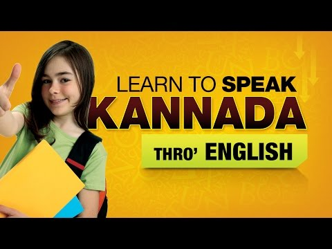 Learn Kannada Through English  | Speak Kannada Through English | Learn Kannada Language