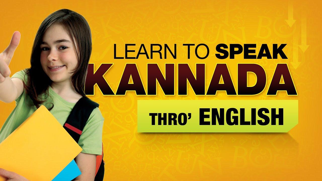 Learn Kannada through English - 01 - YouTube