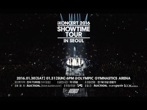 iKON - 'iKONCERT 2016 SHOWTIME TOUR IN SEOUL' SPOT