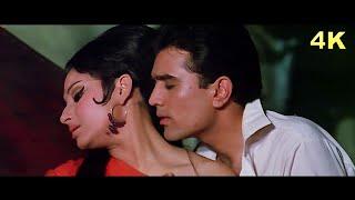 Roop Tera Mastana 4K Song | Aradhana Movie | Rajesh Khanna | Sharmila Tagore | Kishore Kumar