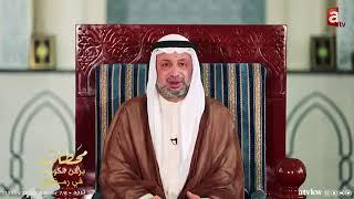 السيد مصطفى الزلزلة - سورة النصر تسمى سورة التوديع