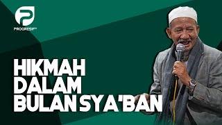 Gambar cover KH. Agoes Ali Masyhuri (Gus Ali): Keutamaan Bulan Sya'ban