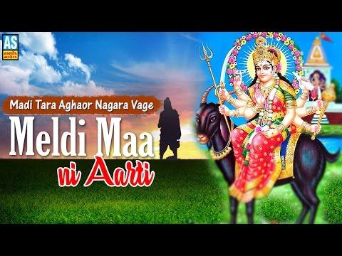 Meldi Maa Ni Aarti    Madi Tara Aghor Nagara Vage    Maa Ni Aarti    Gujarati Devotional Song