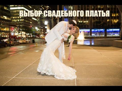 Свадебные платья оптом со склада в Екатеринбурге idylly 13106