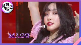Download MAGO - 여자친구(GFRIEND) [뮤직뱅크/Music Bank]   KBS 201120 방송