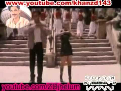 ik wari tak le film bichhu song by ZD jhelum