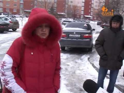 Жители  дома № 145 по ул. Коммунаров выступили против перехода на 4-х трубную схему отопления
