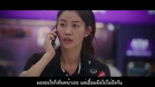 [OPV] คิมนุช - นาฬิกาของคนรักกัน