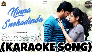 Ninna Snehadinda Kannada Karaoke Song Original with Kannada Lyrics