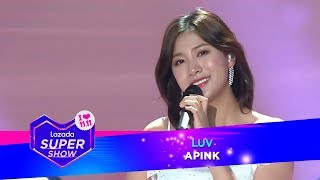 Cover images Luv - Apink | #MYLazada1111