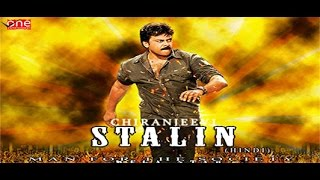 Stalin Full Movie | Hindi Dubbed Movies 2018 Full Movie | Chiranjeevi