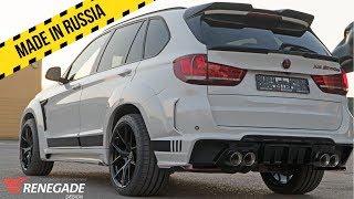 видео Купить новый Audi RS у официального дилера