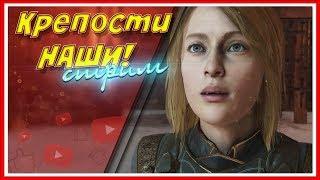 СЮЖЕТ — Middle-earth: Shadow of War | #12