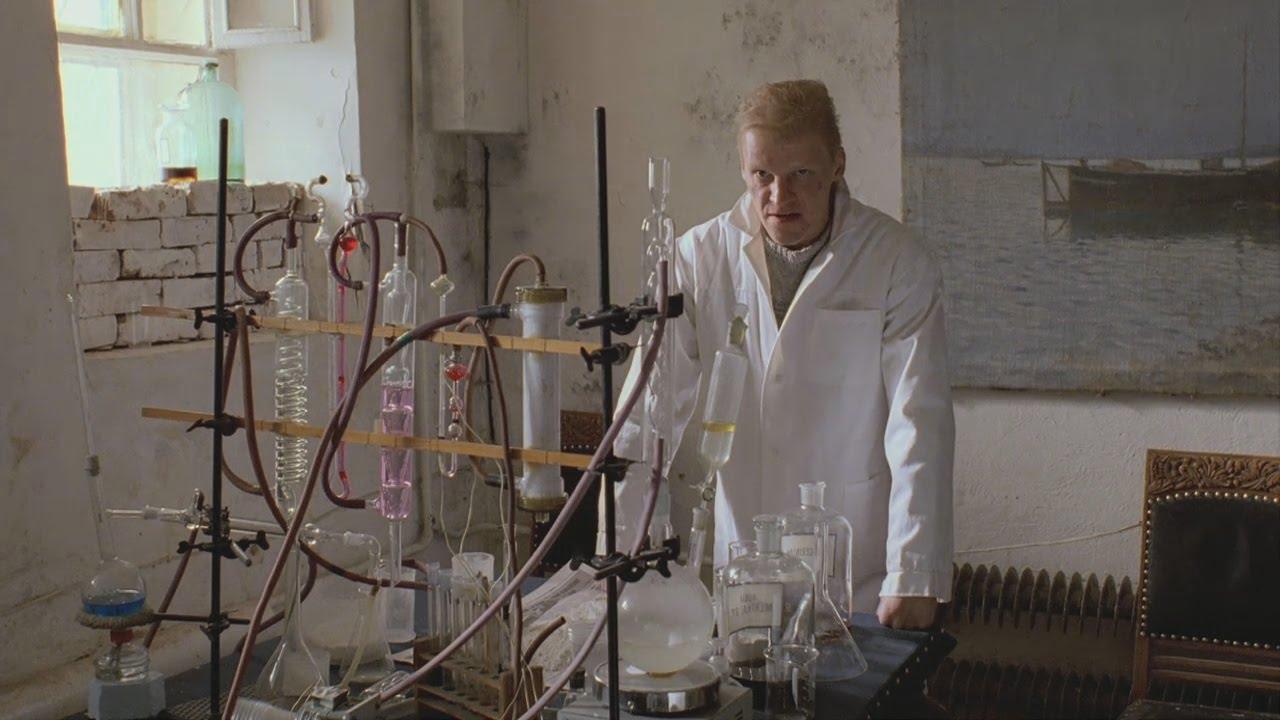 Жмурки - Тизер (2005)
