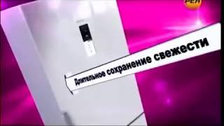 Рекламный блок РЕН ТВ, 18.10.2013 1