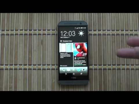 HTC One M8: Интересные фишки