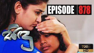 Sidu | Episode 878 18th December 2019 Thumbnail