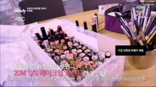 [Eng Sub] Get it Beauty - Beauty Class with Jung Saem Mool (1) Thumbnail