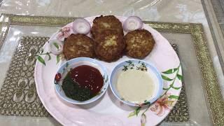 Chicken Malai Kabab | Malai Chicken Kabab| Made by Seema Shaikh
