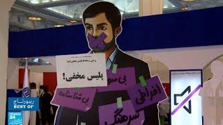 إيران.. حرية الإعلام رهينة مقاليد الحكم!