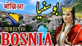 Travel to Bosnia | Full Documentary and History About Bosnia In Urdu & Hindi |بوسنیا کی سیر