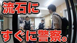 【即警察】さては170万円の財布盗まれた男。