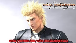 Virtua Fighter 5: Final Showdown - ДЖИТ КУН ДО РУЛИТ
