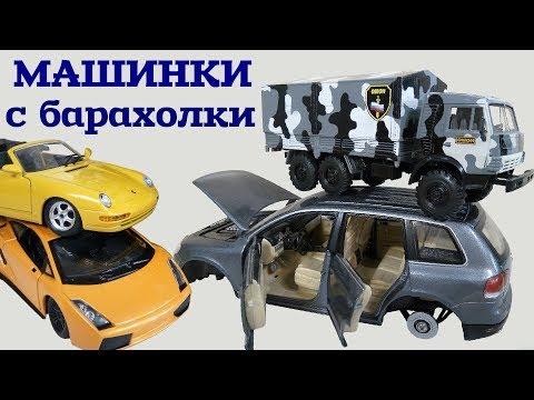 Редкая модель Ford 1/43, Volkswagen Touareg 1/18, МАШИНКИ Bburago 1/24