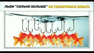 """Тарас Левчик - выступление на конференции """"Тренды интернет-маркетинга 2018"""""""