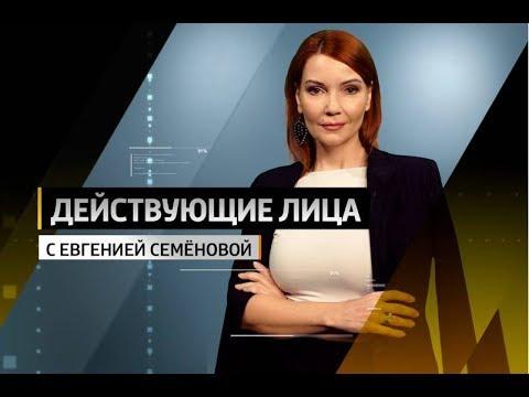 Желудочно-кишечный тракт и коварство бессимптомности - Советы главного гастроэнтеролога края